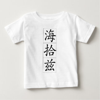 Chinese name for Heather 20623_1.pdf Baby T-Shirt