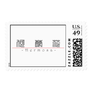Chinese name for Hermosa 20151_0.pdf Stamps