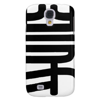 Chinese name for Hermosa 20151_0.pdf Samsung S4 Case