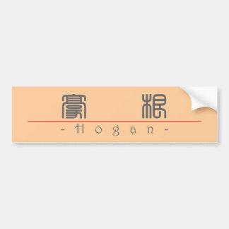 Chinese name for Hogan 20630_0.pdf Car Bumper Sticker