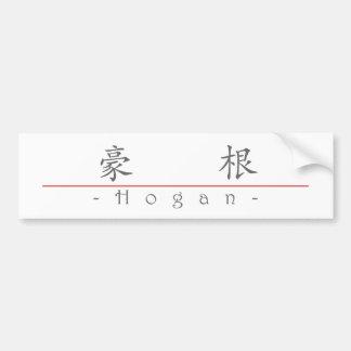 Chinese name for Hogan 20630_1.pdf Bumper Sticker