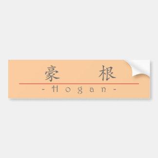 Chinese name for Hogan 20630_1.pdf Car Bumper Sticker