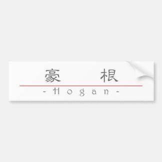 Chinese name for Hogan 20630_2.pdf Car Bumper Sticker