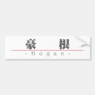 Chinese name for Hogan 20630_3.pdf Car Bumper Sticker