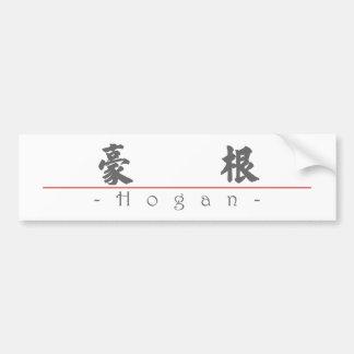 Chinese name for Hogan 20630_4.pdf Car Bumper Sticker