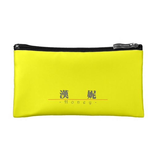 Chinese name for Honey 20154_3.pdf Cosmetic Bags