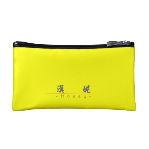 Chinese name for Honey 20154_4.pdf Cosmetics Bags