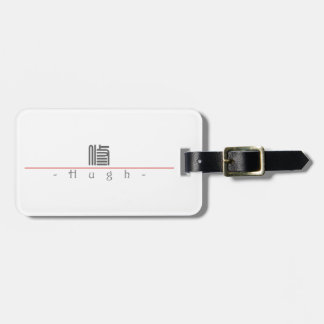 Chinese name for Hugh 20634_0.pdf Luggage Tags