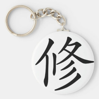 Chinese name for Hugh 20634_1.pdf Keychain