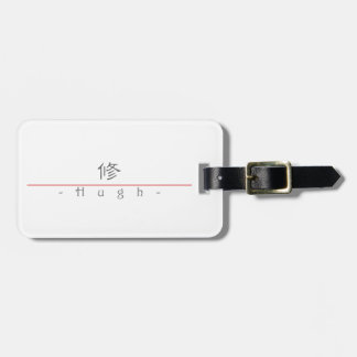 Chinese name for Hugh 20634_2.pdf Tags For Luggage