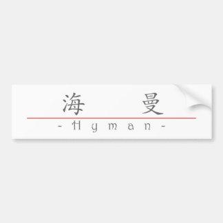 Chinese name for Hyman 20638_1.pdf Bumper Sticker