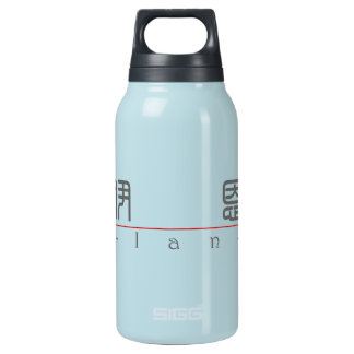 Chinese name for Ian 20639_0.pdf 10 Oz Insulated SIGG Thermos Water Bottle