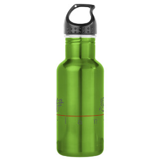 Chinese name for Ian 20639_1.pdf 18oz Water Bottle