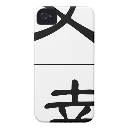Chinese name for Ida 20156_2.pdf iPhone 4 Cases