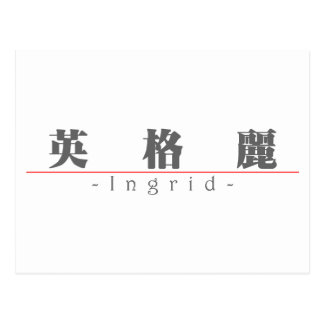 Chinese name for Ingrid 20158_3.pdf Postcard