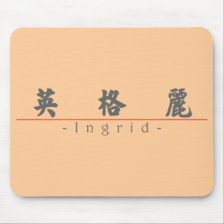 Chinese name for Ingrid 20158_4.pdf Mouse Pad