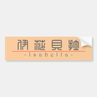 Chinese name for Isabella 21001_0.pdf Bumper Sticker