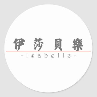 Chinese name for Isabelle 21113_4.pdf Classic Round Sticker