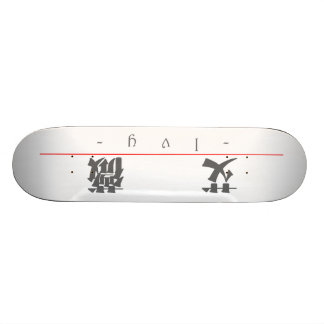Chinese name for Ivy 20163_3.pdf Skate Deck