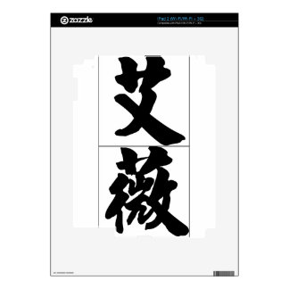 Chinese name for Ivy 20163_4.pdf Skin For iPad 2