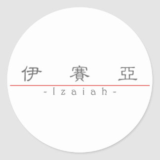 Chinese name for Izaiah 22389_2.pdf Classic Round Sticker
