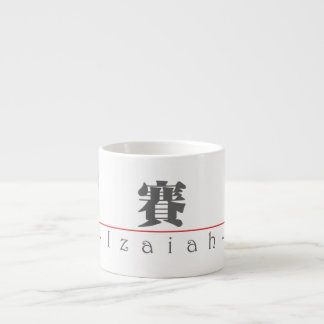 Chinese name for Izaiah 22389_3.pdf Espresso Cup