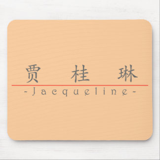Chinese name for Jacqueline 20164_1.pdf Mouse Pad