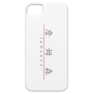 Chinese name for Jameson 22209_1.pdf iPhone 5 Covers