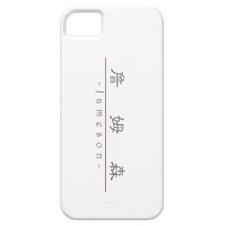 Chinese name for Jameson 22209_2.pdf iPhone 5 Case