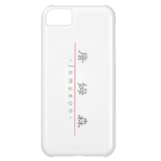 Chinese name for Jameson 22209_2.pdf iPhone 5C Cases