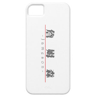 Chinese name for Jameson 22209_3.pdf iPhone 5 Covers