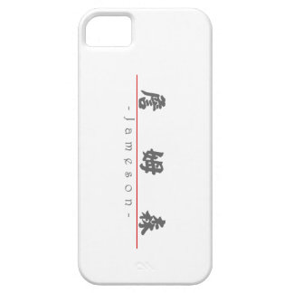 Chinese name for Jameson 22209_4.pdf iPhone 5 Cover