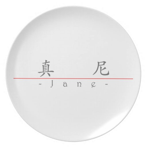 Chinese name for Jane 20166_1.pdf Dinner Plates