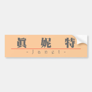 Chinese name for Janet 20167_3.pdf Bumper Sticker