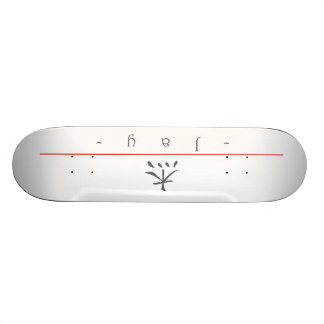 Chinese name for Jay 20652_1.pdf Skateboard Decks