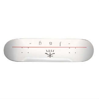 Chinese name for Jay 20652_2.pdf Skateboard Deck