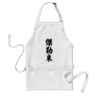 Chinese name for Jeremy 20655_4.pdf Adult Apron