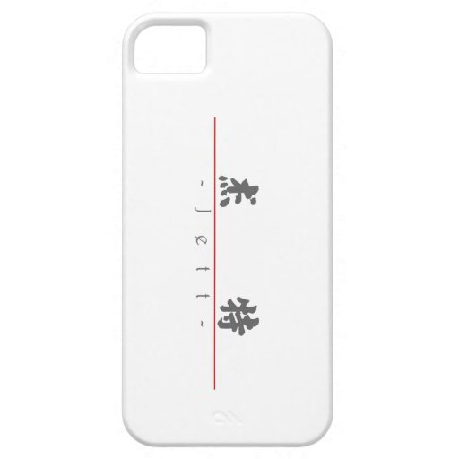 Chinese name for Jett 22330_4.pdf iPhone 5 Covers