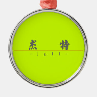 Chinese name for Jett 22330_4.pdf Christmas Tree Ornament