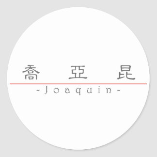 Chinese name for Joaquin 22327_2.pdf Sticker