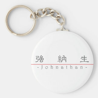 Chinese name for Johnathan 22239_2.pdf Keychains