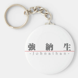 Chinese name for Johnathan 22239_3.pdf Key Chains