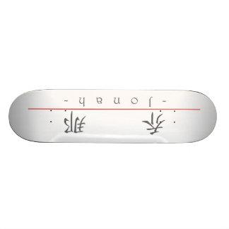 Chinese name for Jonah 22143_1.pdf Skate Decks