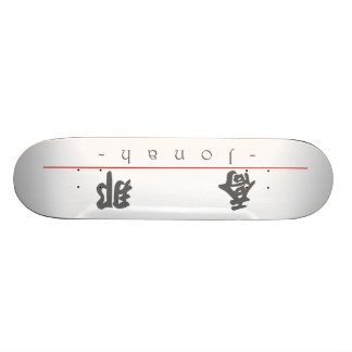 Chinese name for Jonah 22143_4.pdf Skate Boards