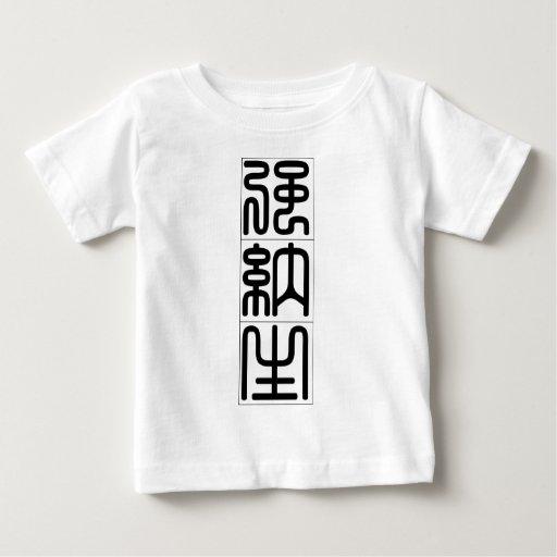 Chinese name for Jonathan 20663_0.pdf Baby T-Shirt