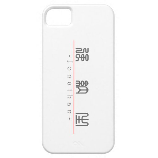 Chinese name for Jonathan 20663_0.pdf iPhone 5 Cases