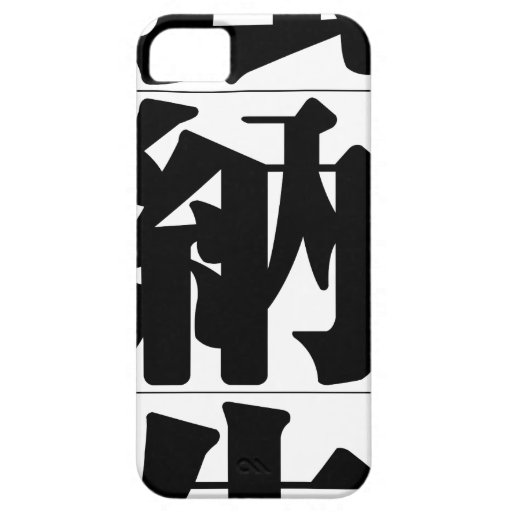 Chinese name for Jonathan 20663_3.pdf iPhone 5 Cases