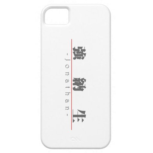 Chinese name for Jonathan 20663_3.pdf iPhone 5 Covers
