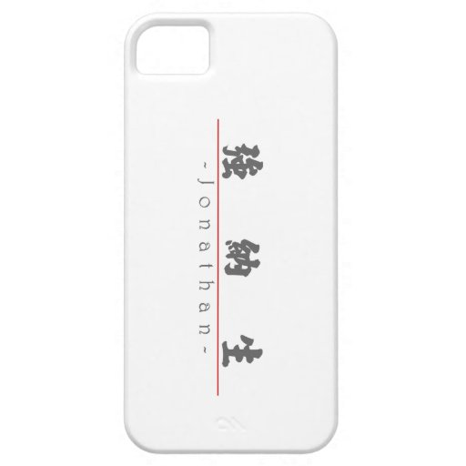 Chinese name for Jonathan 20663_4.pdf iPhone 5 Covers