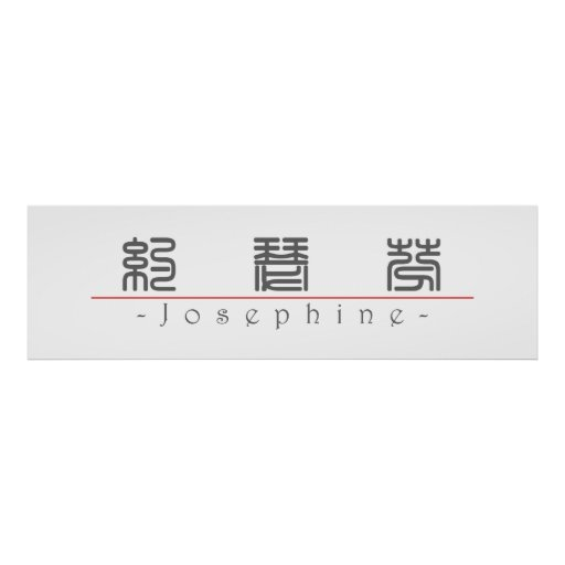 Chinese name for Josephine 20181_0.pdf Poster